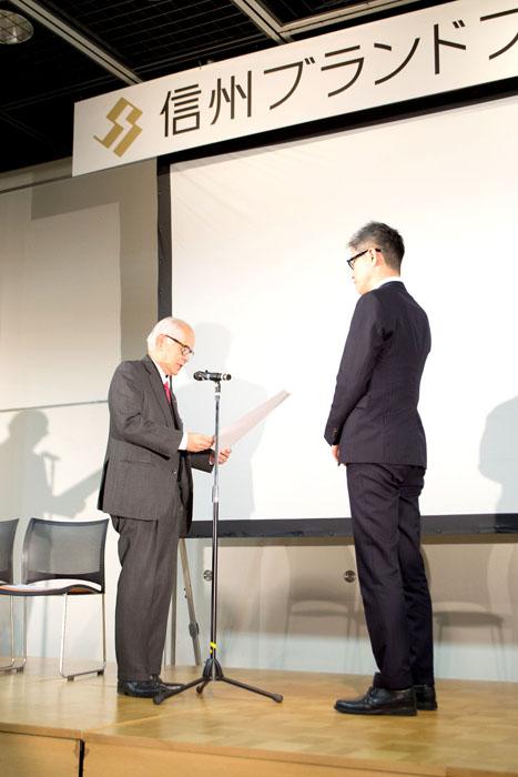表彰式の様子(ハナマルキ 信州ブランドアワード2018)