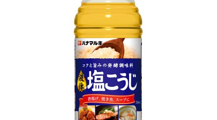 「液体塩こうじ」(ハナマルキ)