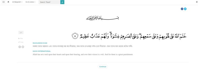ইসলামে বিশ্বাস