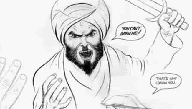 draw muhamMAD