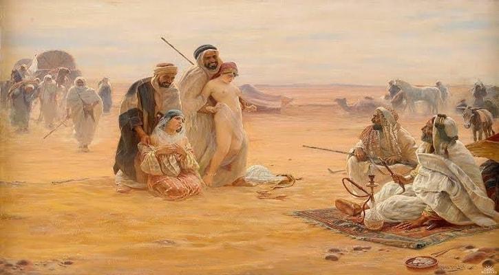 তাফসীরে মাযহারী