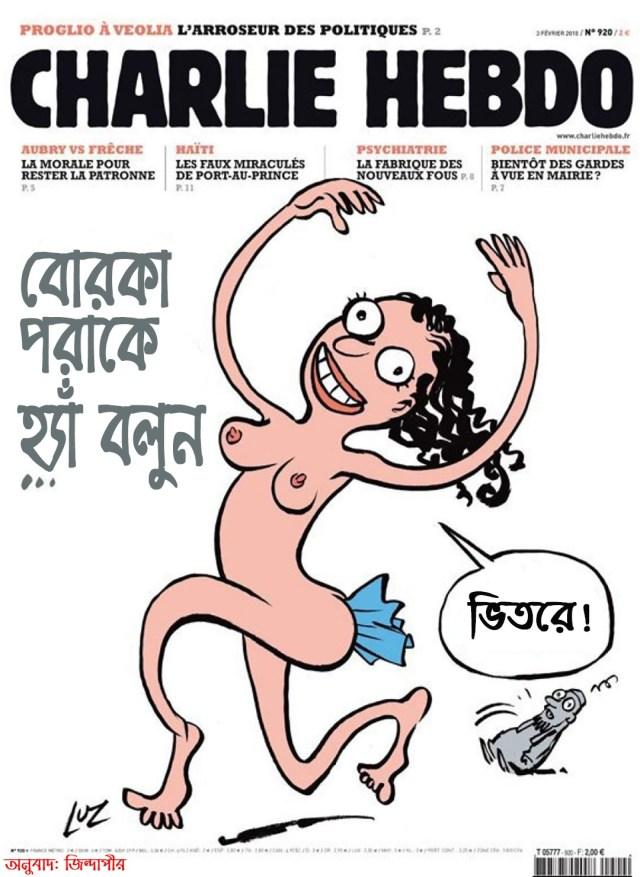 চার্লি হেবডো, বোরকাকে হ্যাঁ বলুন