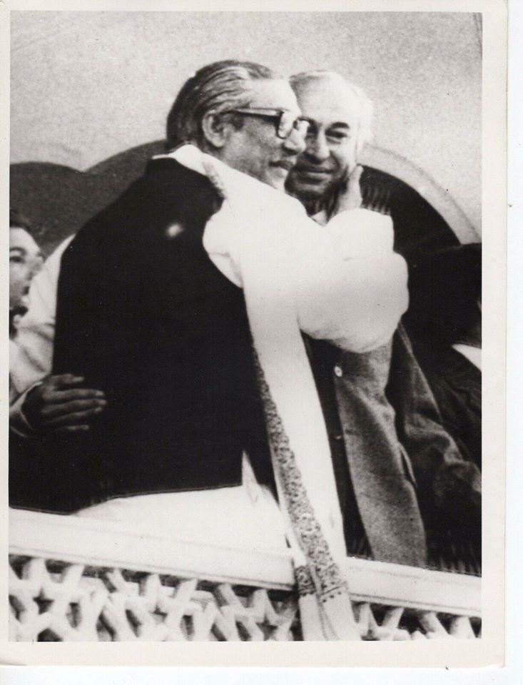 মুজিব ভুট্টোর চুম্বন