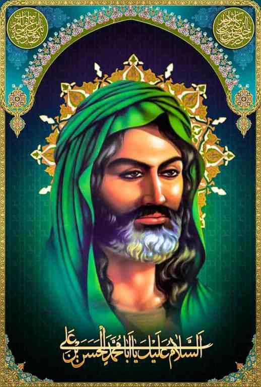 হযরত হাসান ইবনে আলী