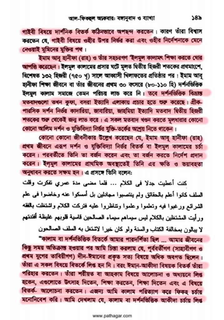 ইসলাম