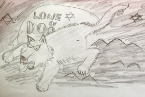 lobne-dog