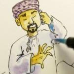 OmaniMan