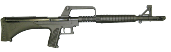 AR-15/M16 STYLING? AirForceOnetm MAKE ATACTICAL' MOVE
