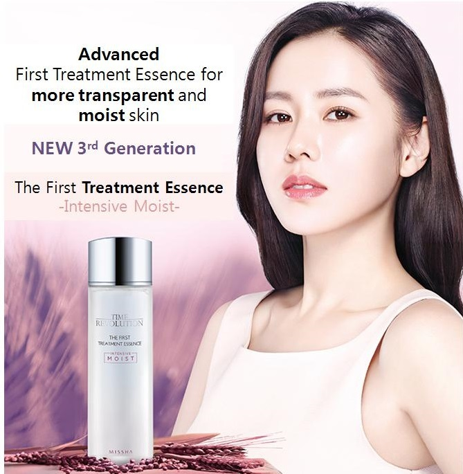 MISSHA Time Revolution The First Treatment Essence [Intensive Moist]