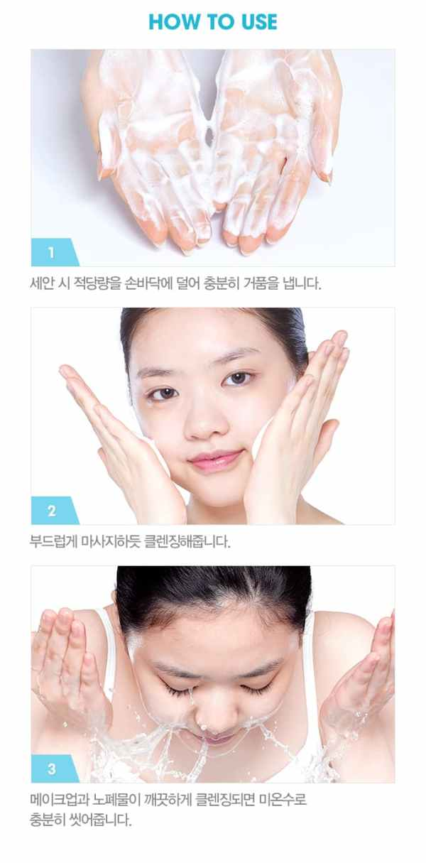 Etude-house-baking-powder-shopandshop-15