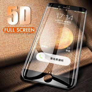 5D Curved Edge Premium Screen Protector For iPhone 6 6s 7 X Tempered Glass For iPhone 8 7 6 6s Plus X Protective Glass Film - ShopeeBazar