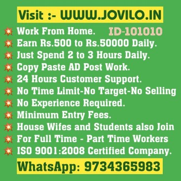 DATA ENTRY JOB, INTERNET JOB, AD POSTING JOB, WORK FROM HOME, FROM FILLING JOBS, COPY PASTE JOB, HOME BASED JOB, , CALL-9734365983
