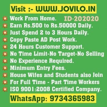 COPY PASTE JOB, HOME BASED JOB, FORM FILLING JOB, WHATSAPP MESSAGE SENDING - WWW.JOVILO.IN