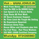 COPY PASTE JOB, HOME BASED JOB, FORM FILLING JOB, WHATSAPP MESSAGE SENDING - WWW.JOVILO.IN
