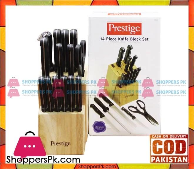 Flipkart Com Prestige Kitchen S At Best In