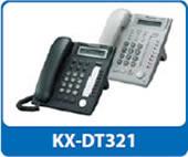 Panasonic KX-DT321