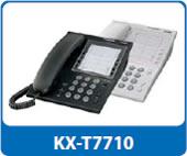 Panasonic KX-T7710