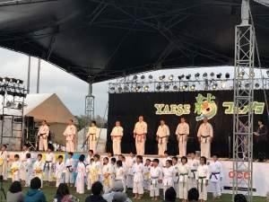Démonstration à Okinawa les 4 et 5 novembre