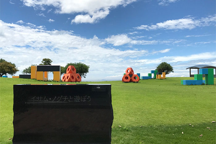 一の宮公園 イサムノグチの遊具