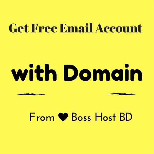 Free-Domain-with-Email