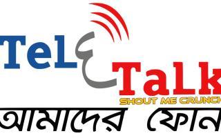 Teletalk-Digital-Bangladesh