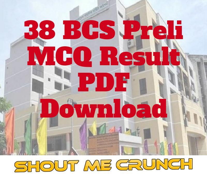 38 BCS Preli MCQ Result PDF