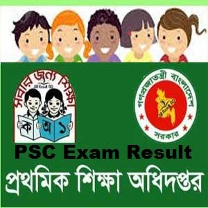PSC-Exam-Result-2018