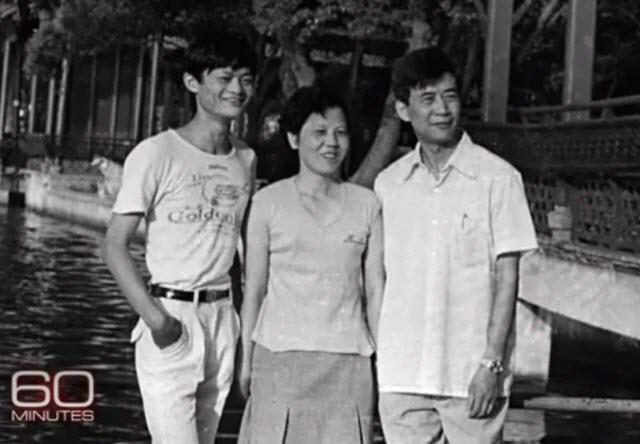 Jack Ma Childhood