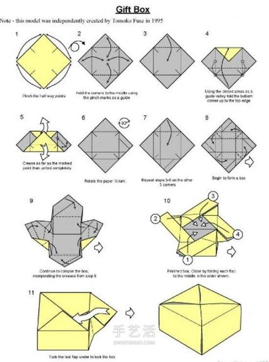 【 摺紙大全 】一張紙折方形禮盒圖解 簡易好用禮盒的折法| 摺紙盒 | 禮品盒 - 創意愛分享-