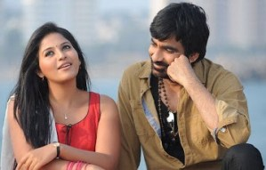Balupu 5th Day Box Office Collections – First Tuesday Collections