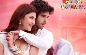 Ramaiya Vastavaiya Movie Review