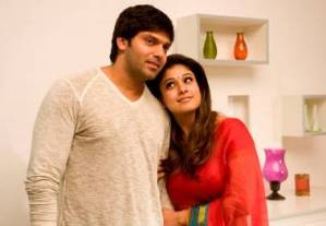 Raja Rani 1st Day Box Office Collections – Average Business