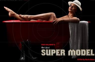 super model-showbizites