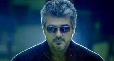ajith-aarambam-still-showbizbites
