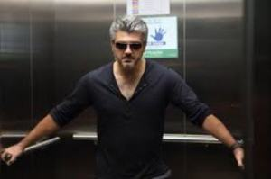 Arrambam 21st Day Box Office Collections – 185 Crore's Successful Business