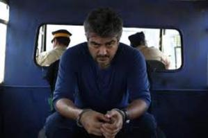 Arrambam 55th Day Box Office Collections – 347.46 Crore Total Business