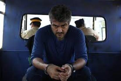 ajith-arrambam-film still-showbizbites
