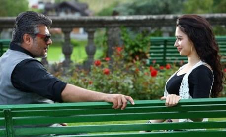 Ajith Veeram Movie