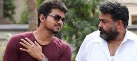 jilla-still-001-showbizbites-02