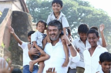 veeram-ajith with kids-showbizbites