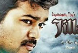 jilla film-showbizbites-001
