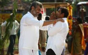 Veeram 28th Day Box Office Collections – Giant Business in Pocket