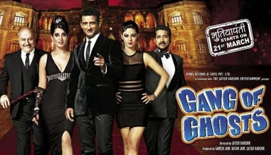 gang of ghosts poster-showbizbites