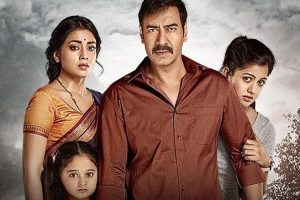 Drishyam Movie Review