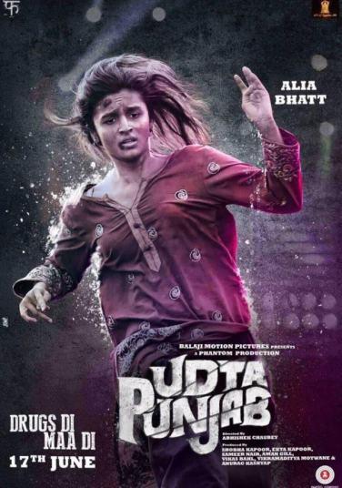 alia bhatt's look in udta punjab
