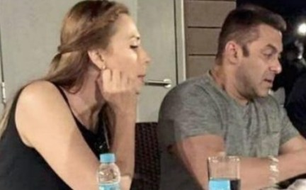 Salman Khan's girlfriend Iulia Vantur