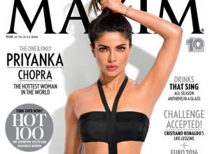 Priyanka Chopra Looks Damn Hot on Maxim India's June Issue