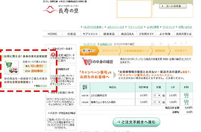 sp_result_08