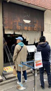 渋谷ラーメン「はやし」の外観