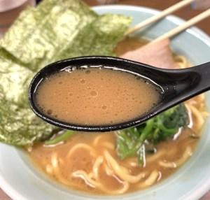 「横浜家系 侍」の家系ラーメンのスープ